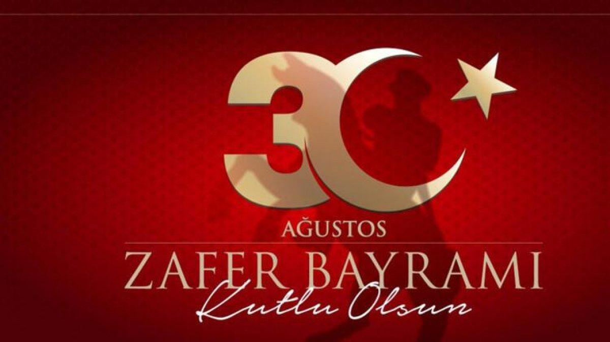 30 Ağustos mesajları 2021: En anlamlı, resimli, yeni 30 Ağustos Zafer Bayramı mesajları ve Atatürk sözleri #4