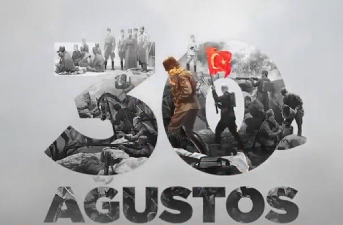 İletişim Başkanlığından, 30 Ağustos a özel Zafer Türküsü #1
