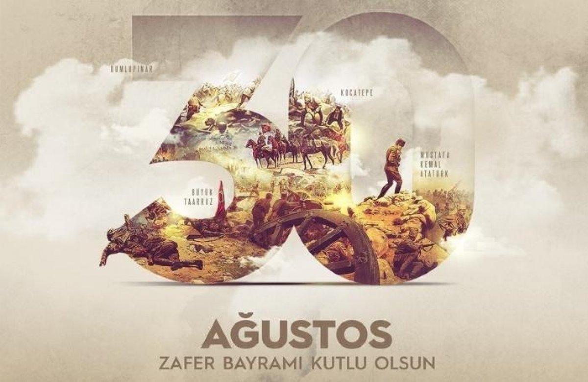 30 Ağustos mesajları 2021: En anlamlı, resimli, yeni 30 Ağustos Zafer Bayramı mesajları ve Atatürk sözleri #5