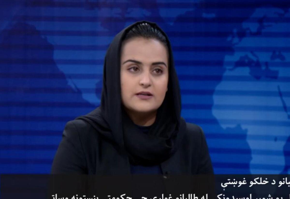 Taliban yetkilisiyle ekrana çıkan kadın gazeteci ülkeyi terk etti  #1