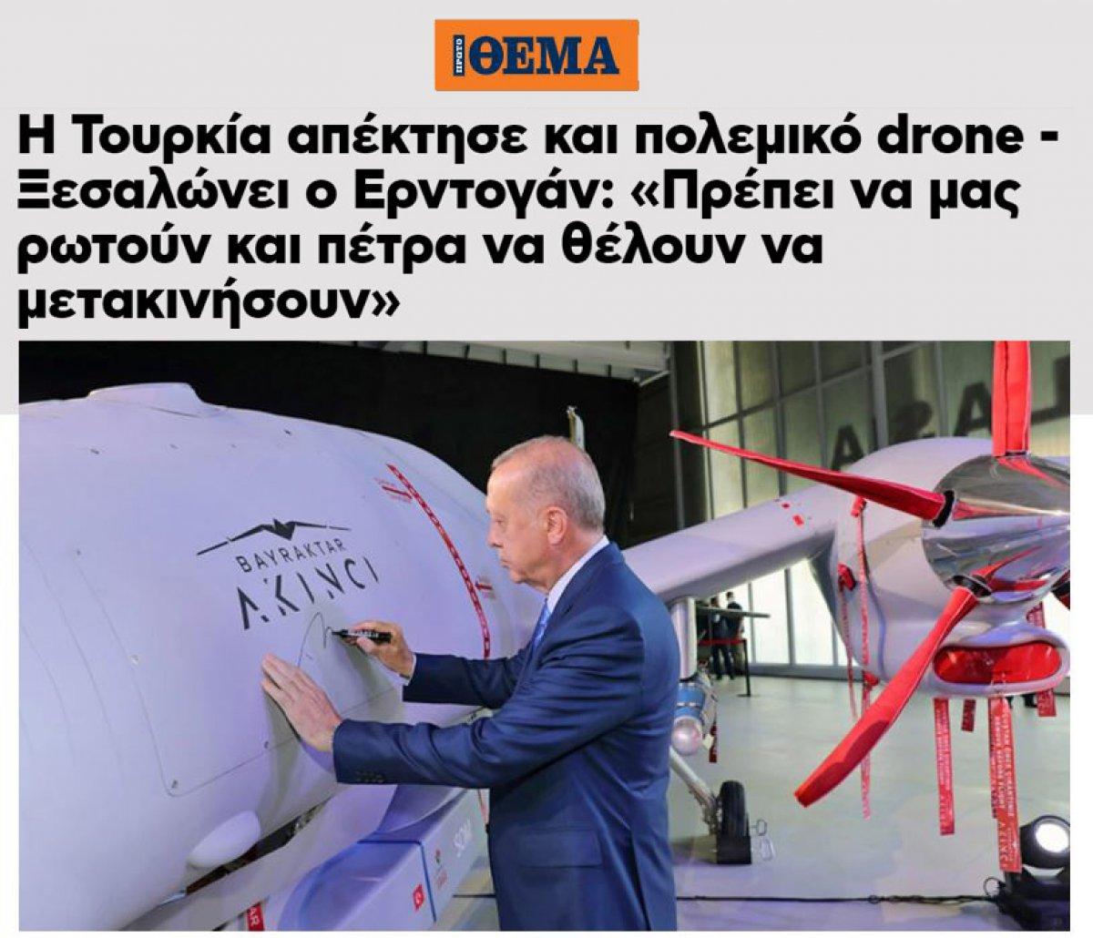 Akıncı TİHA, Yunan basınında geniş yankı uyandırdı #2
