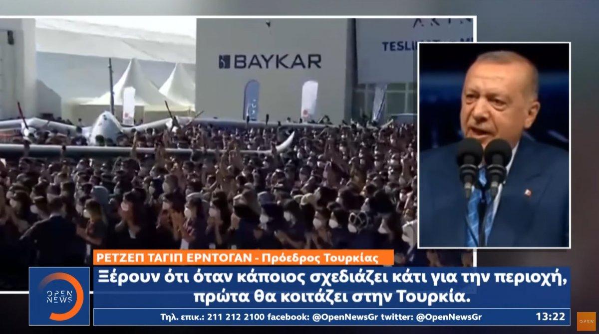 Akıncı TİHA, Yunan basınında geniş yankı uyandırdı #4