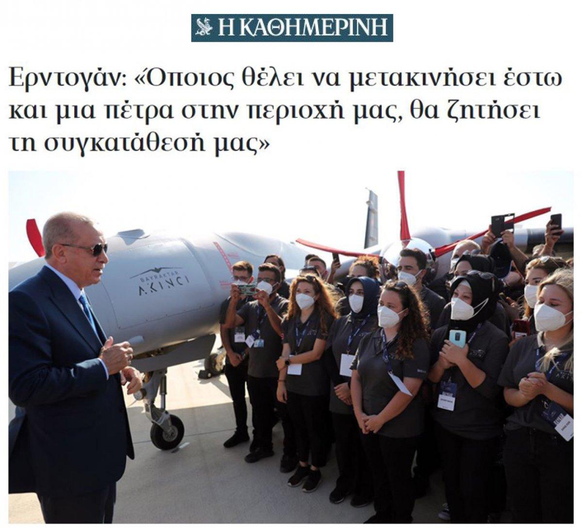 Akıncı TİHA, Yunan basınında geniş yankı uyandırdı #1