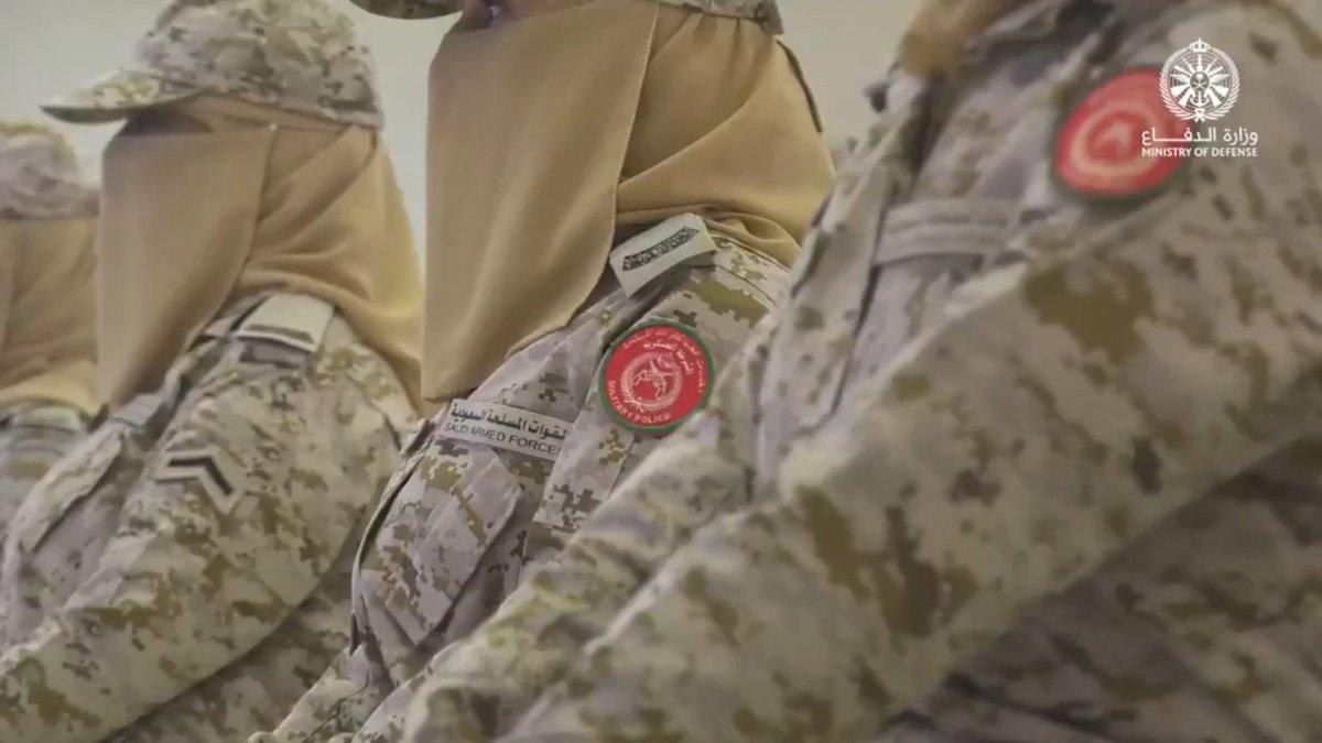 Suudi Arabistan'da ilk: Kadın askerler mezun oldu #12