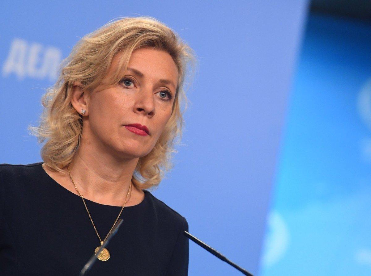 Rusya: ABD nin Ukrayna yı silah olarak kullanması üzücü sonuç verir #1