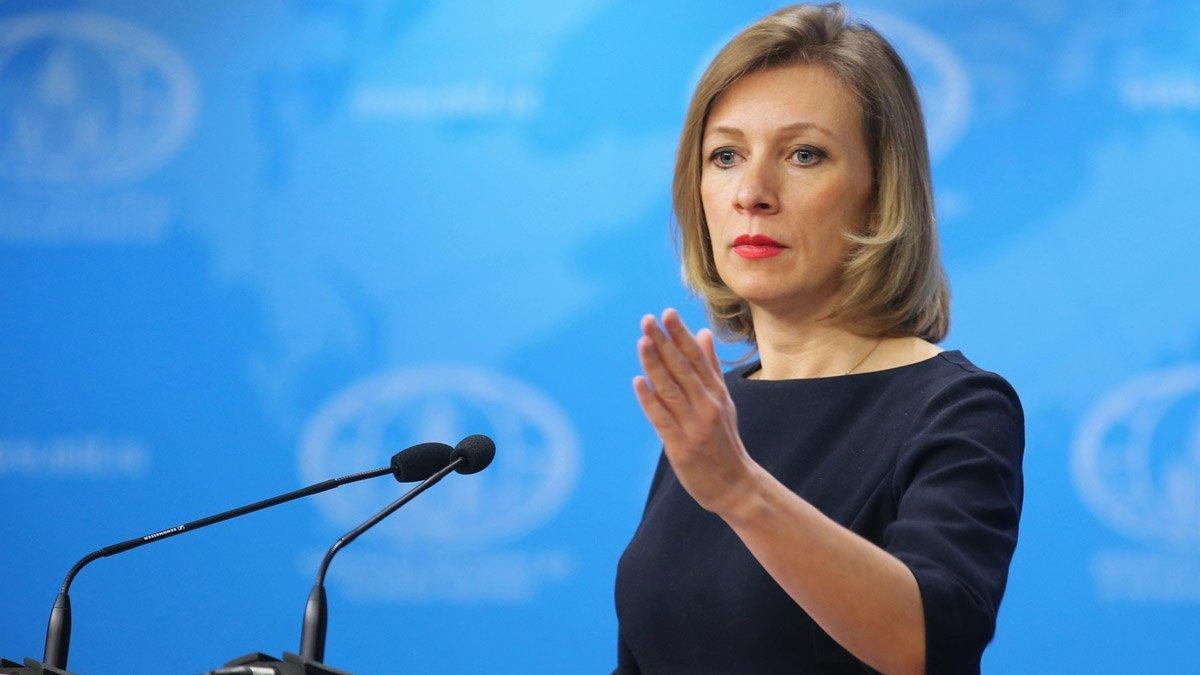 Rusya: ABD nin Ukrayna yı silah olarak kullanması üzücü sonuç verir #2