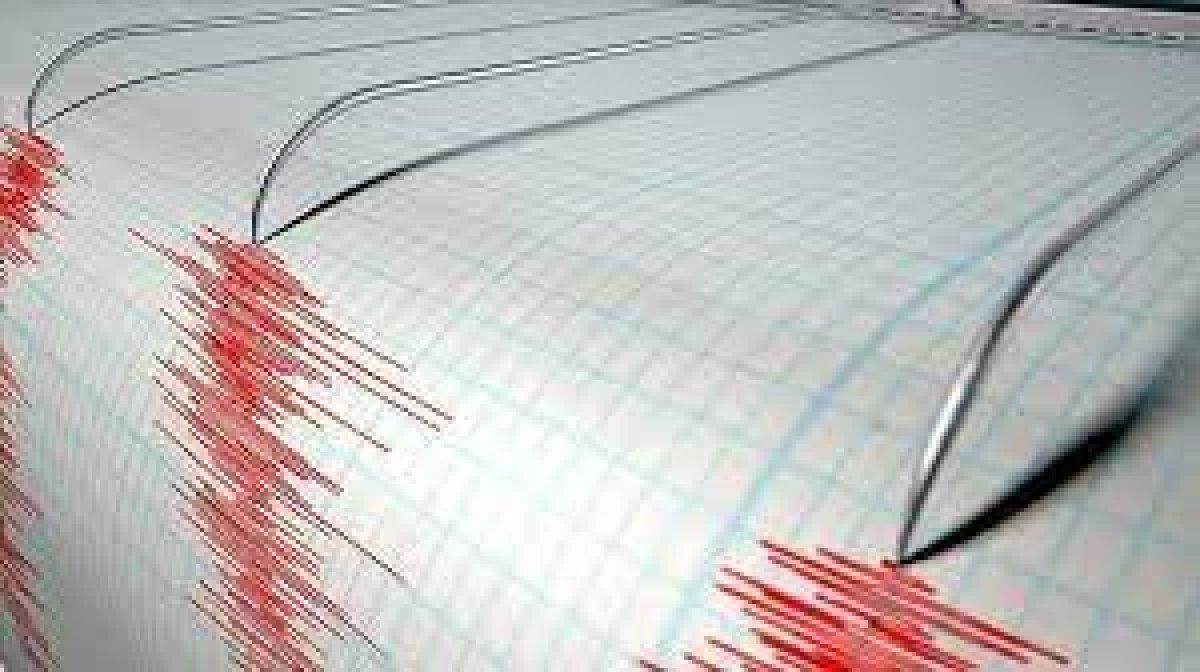 Ege de 4,1 büyüklüğünde deprem #1