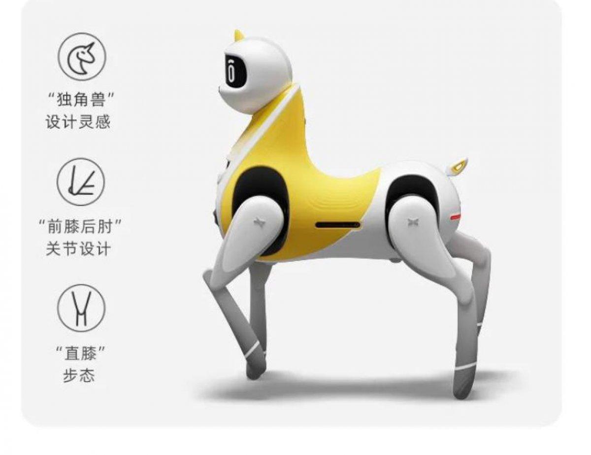 robot at