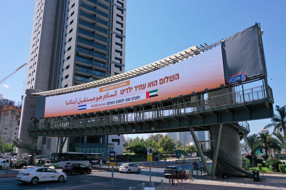BAE, normalleşmeyi kutlamak için İsrail de pankartlar astı #4