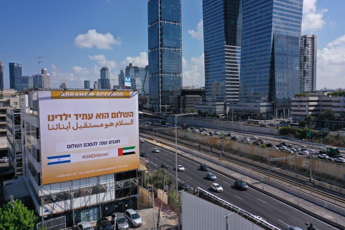 BAE, normalleşmeyi kutlamak için İsrail de pankartlar astı #1
