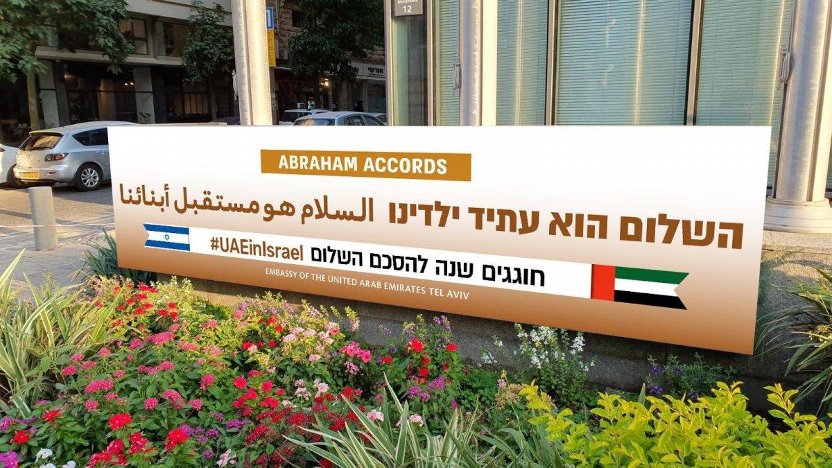 BAE, normalleşmeyi kutlamak için İsrail de pankartlar astı #3