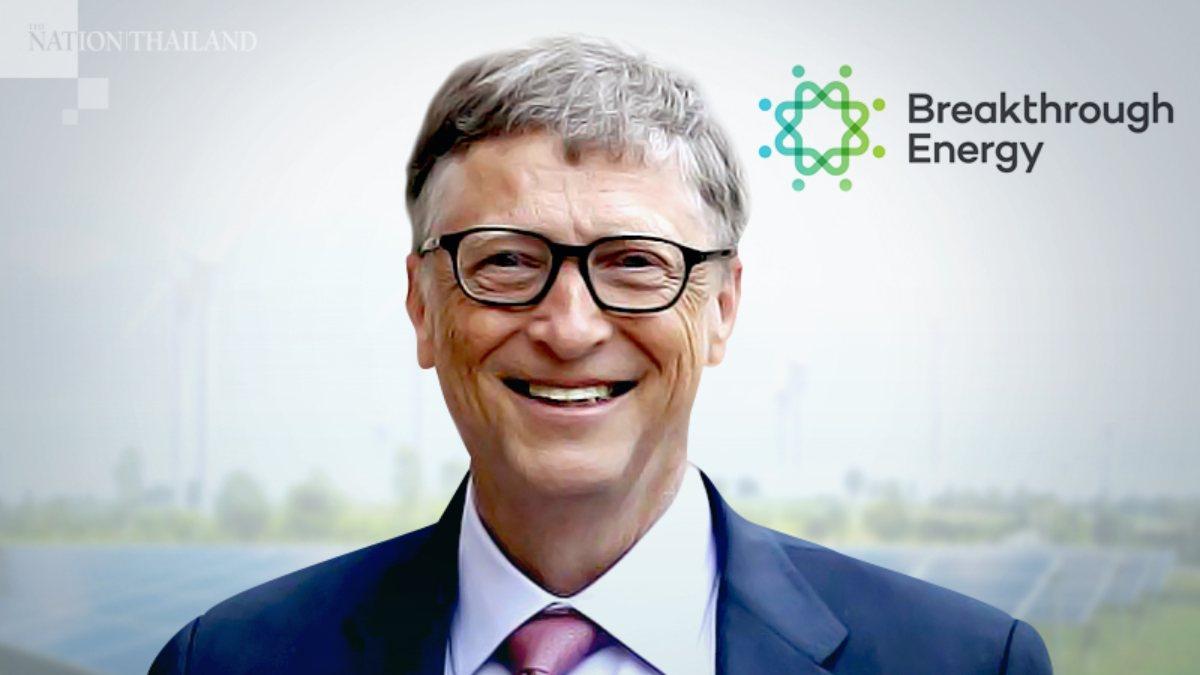 Bill Gatesin şirketi, temiz enerji için 1 milyar dolar topladı