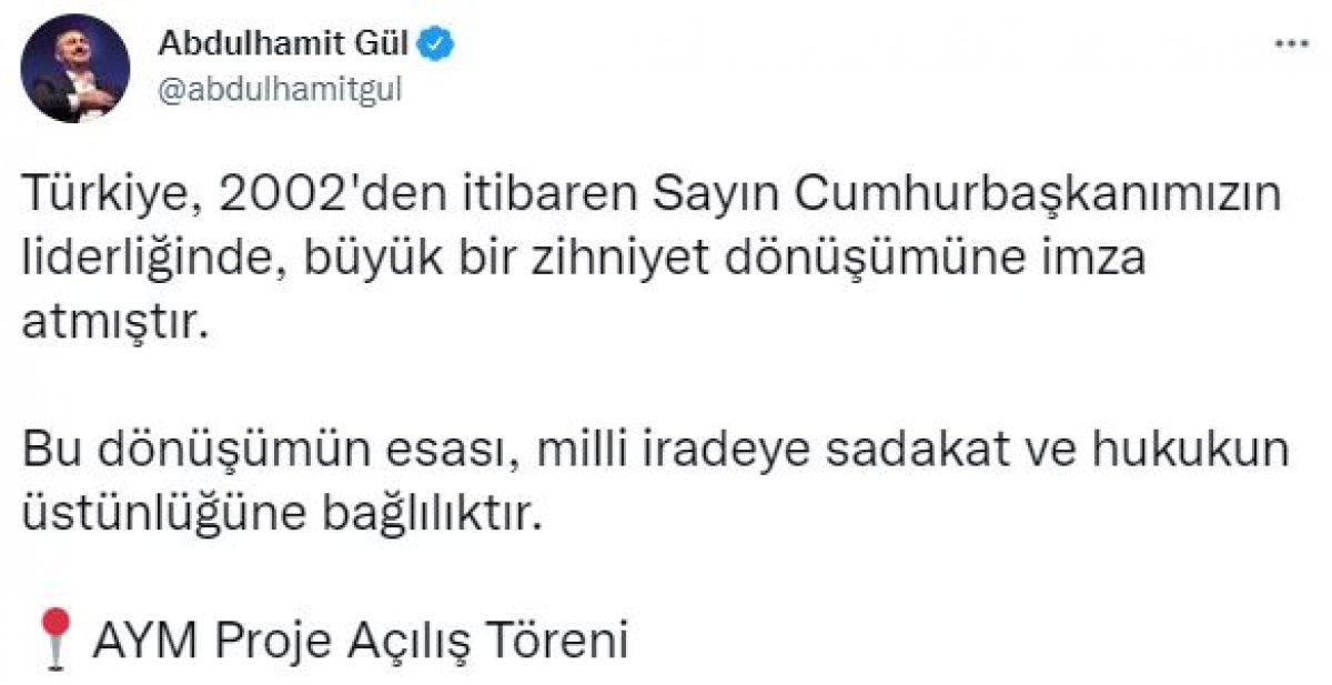 Abdulhamit Gül: Türkiye, büyük bir zihniyet dönüşümüne imza attı #5
