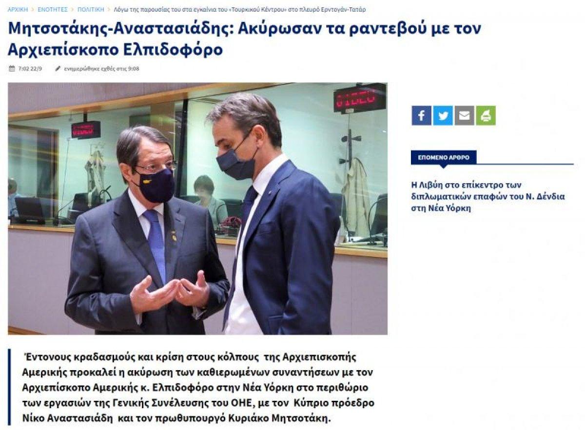 Elpidoforos un Türkevi açılışına katılması Rumları sinirlendirdi  #4