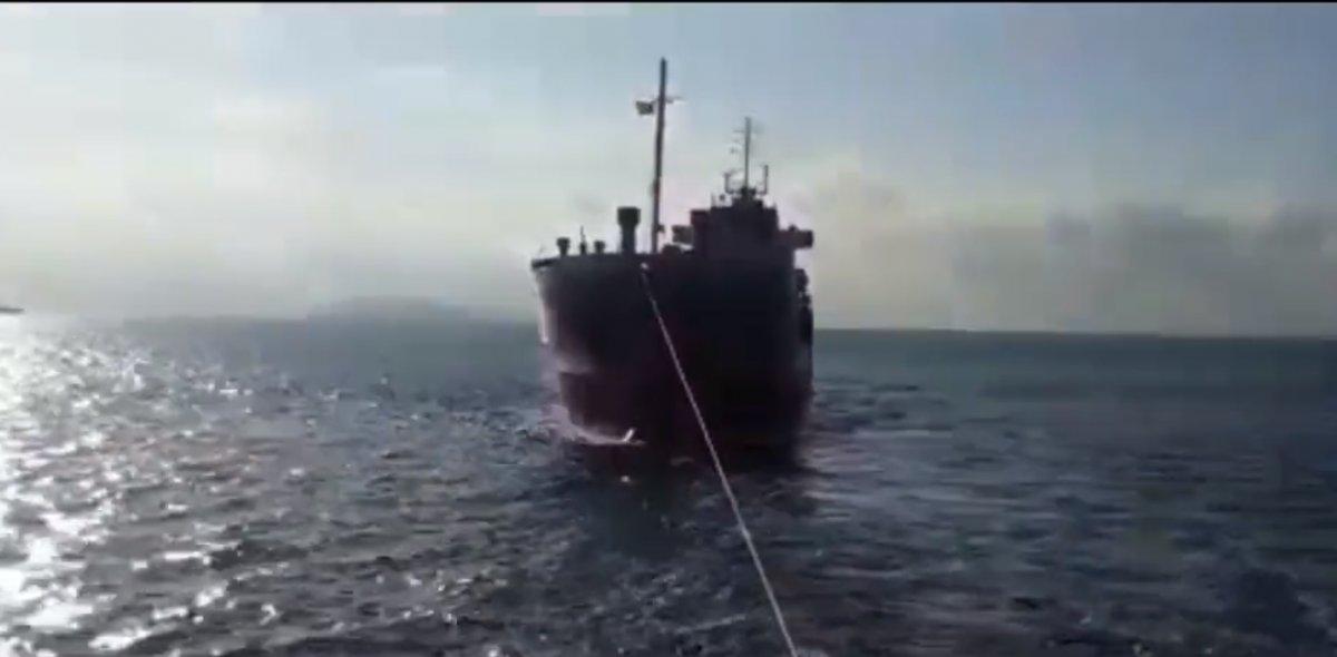 İstanbul Boğazı'nda arızalanan yük gemisi kurtarıldı #1