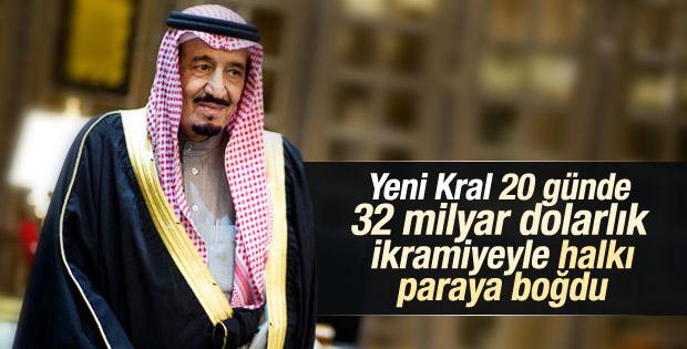 Kral Selman'ın halka dağıttığı ikramiye 32 milyar dolar