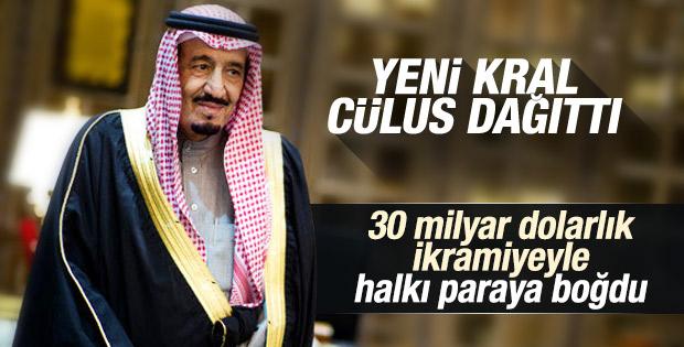 Kral Selman'dan 30 milyar dolarlık ikramiye