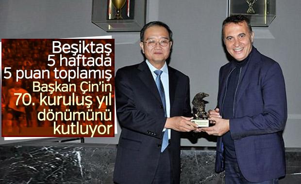 Fikret Orman, Çin'in kuruluş yıl dönümünü kutladı