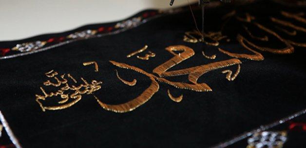 Dünyada iple yazılan ilk Kur'an-ı Kerim