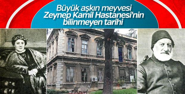 Bir aşk hikayesi: Zeynep Kamil Hastanesi
