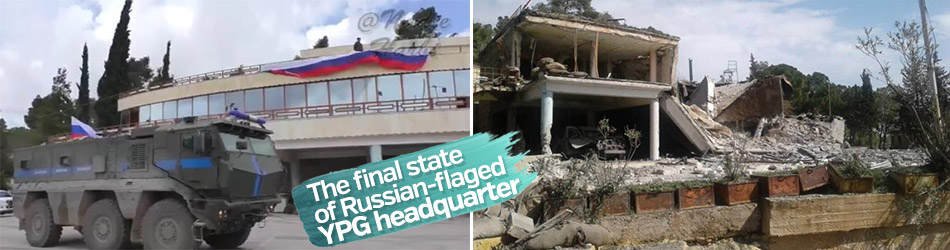 The final state of Russian-flaged YPG headquarter