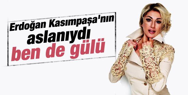 Muazzez Ersoy: Erdoğan Kasımpaşa'nın aslanıydı ben gülü