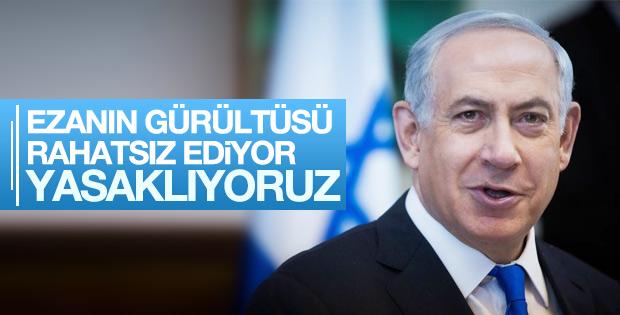İsrail ezanı yasaklıyor