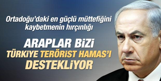 Netanyahu'dan Türkiye'ye Hamas eleştirisi