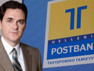 Yunan Bankacı Filippidis kefaletle serbest bırakıldı