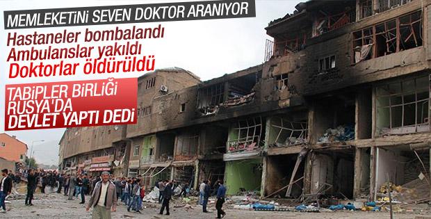TTB'nin PKK ağzıyla yazdığı rapor tepki topladı