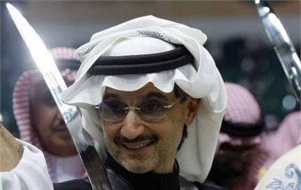 Suudi Arabistan Prensi: Gizli 12 milyar dolarım var