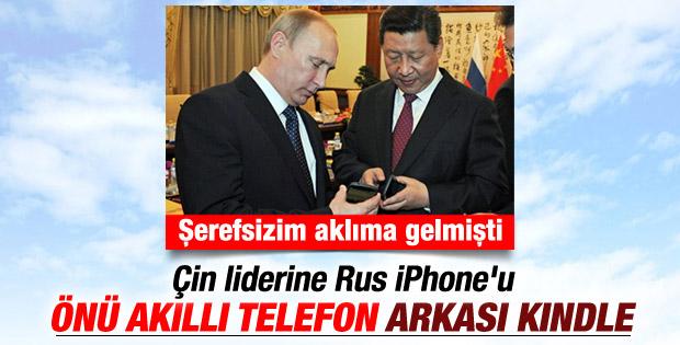 Putin'den halka hediyeler