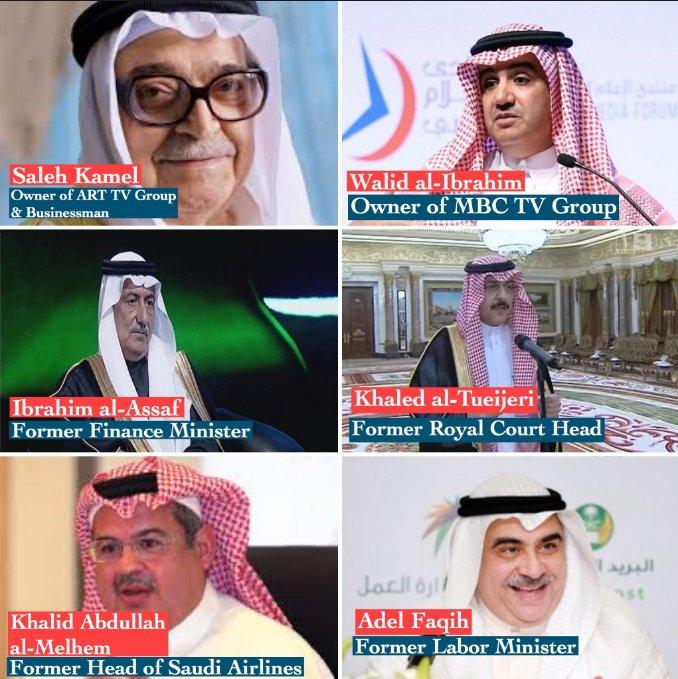 Suudi Arabistan'da prenslere ve bakanlara gözaltı dalgası