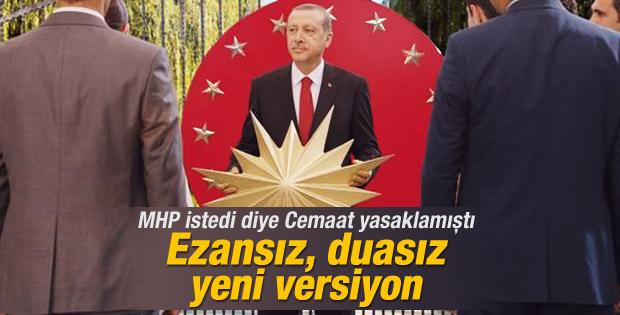 Erdoğan'ın sansürlenmiş yeni reklam filmi İZLE