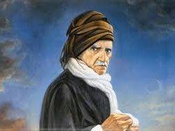 Said Nursi de Kürtçe açılım istemiş