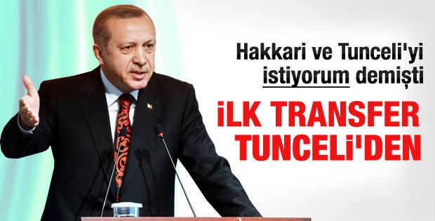 Sinan Yerlikaya: AK Parti'ye geçiyorum