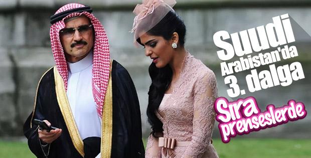 Suudi Arabistan'da prenseslere gözaltı dalgası