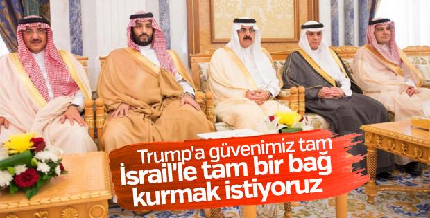 Suudiler İsrail ile tam diplomatik bağ kurmak istiyor