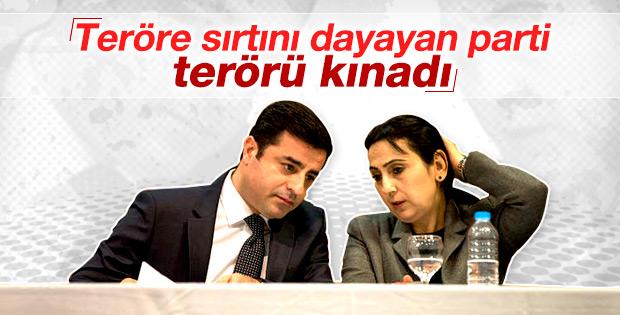 HDP'den saldırıya kınama