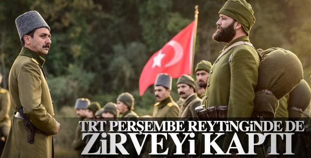 TRT'nin yeni dizisi Mehmetçik reyting rekoru kırdı