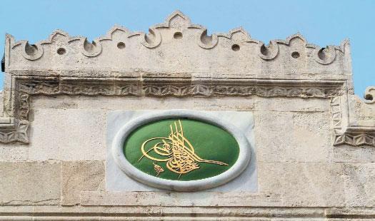 İstanbul Üniversitesi'nin kapısındaki tuğra ortaya çıktı