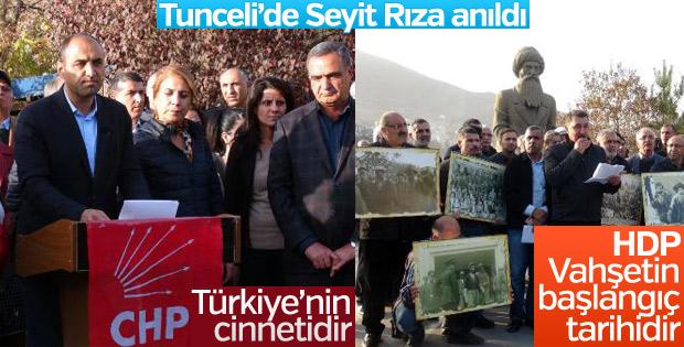 CHP ve HDP'den Tunceli'den Seyit Rıza anması