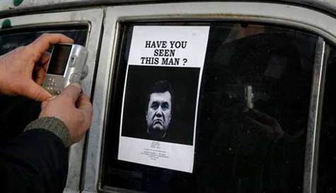 İsviçre Yanukoviç'in hesaplarını dondurdu