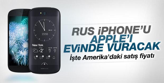 YotaPhone 2 Amerika'da satışa çıkacak