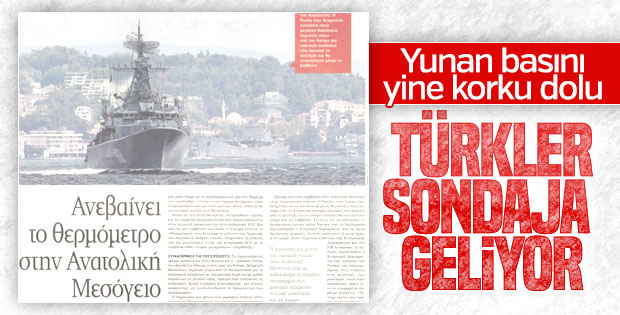 Türkiye'nin sondaj hamlesi Yunanistan'ı endişelendirdi