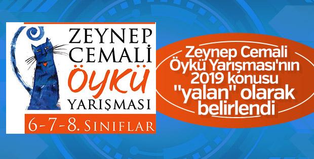 """Zeynep Cemali Öykü Yarışması'nın 2019 yılı konusu """"yalan"""""""
