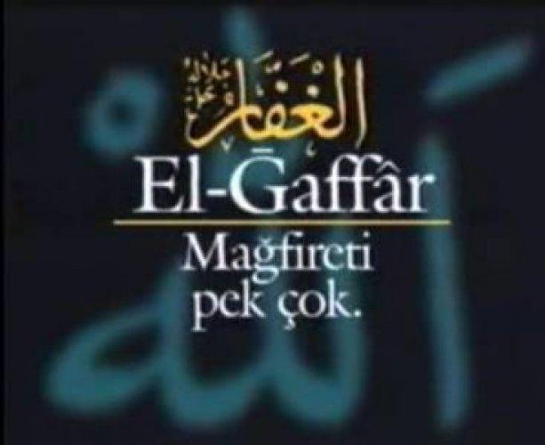 El-Alim isminin anlamı ve özellikleri
