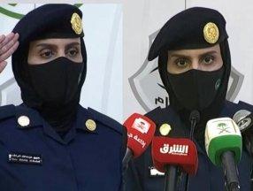 Suudi Arabistan'da ilk kez kadın bir asker basın toplantısı düzenledi