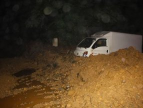 AFAD'dan Rize'deki şiddetli yağışa ilişkin açıklama