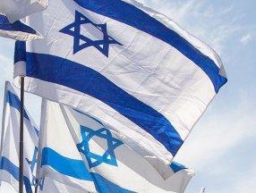İsrail, 20 yıl sonra yeniden Afrika Birliği'nde gözlemci üye oldu